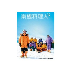 """種別:Blu-ray 堺雅人 沖田修一 解説:過酷な状況下に置かれた隊員たちと""""南極料理人""""が繰り広..."""