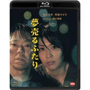 夢売るふたり [Blu-ray]|ggking