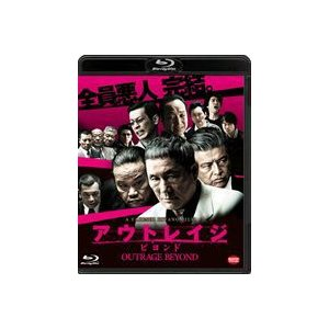 アウトレイジ ビヨンド [Blu-ray] ggking