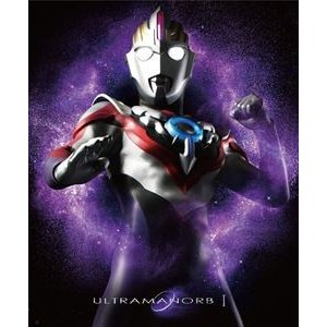 ウルトラマンオーブ Blu-ray BOX I [Blu-ray]|ggking