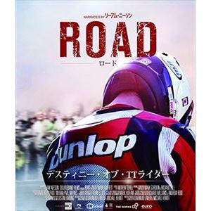ロード/デスティニー・オブ・TTライダー ブルーレイ版 [Blu-ray]|ggking