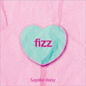 Sayoko-daisy / fizz [CD] ggking
