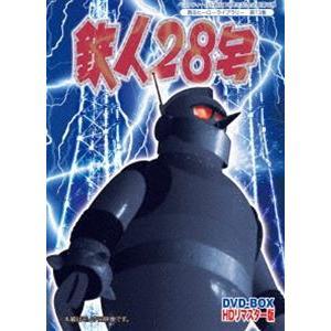 ベストフィールド創立10周年記念企画第8弾 甦るヒーローライブラリー 第13集 鉄人28号 実写版 HDリマスター DVD-BOX [DVD]|ggking