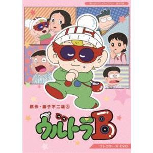 ウルトラB コレクターズDVD【想い出のアニメライブラリー 第107集】 [DVD]|ggking