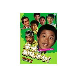 昭和の名作ライブラリー 第8集 痛快あばれはっちゃく DVD-BOX 3 デジタルリマスター版 [DVD]|ggking