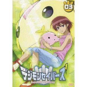 デジモンセイバーズ(3) [DVD]|ggking