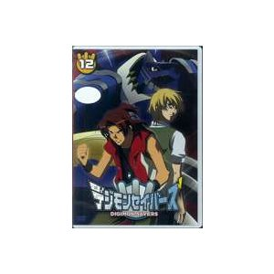 デジモンセイバーズ(12) [DVD] ggking