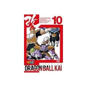 ドラゴンボール改 10 [DVD]|ggking