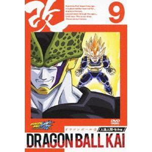 ドラゴンボール改 人造人間・セル編 9 [DVD]|ggking