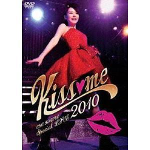 平野綾/AYA HIRANO SPECIAL LIVE 2010 〜Kiss me〜 [DVD]|ggking