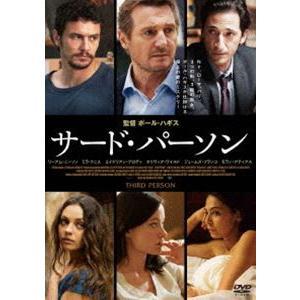 種別:DVD リーアム・ニーソン ポール・ハギス 解説:NY、ローマ、パリ。3つの街、3組の男女。一...