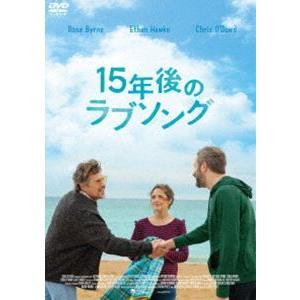 15年後のラブソング [DVD] ggking