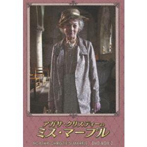 アガサ・クリスティーのミス・マープル DVD-BOX 2 [DVD]|ggking