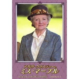 アガサ・クリスティーのミス・マープル DVD-BOX 4 [DVD]|ggking