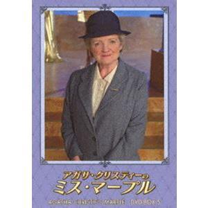 アガサ・クリスティーのミス・マープル DVD-BOX 5 [DVD]|ggking