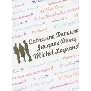 ドヌーヴ×ドゥミ×ルグラン コンプリートDVD-BOX [DVD]|ggking