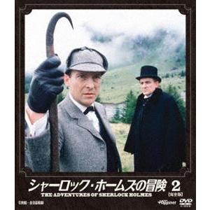 ソフトシェル シャーロック・ホームズの冒険 2 [DVD] ggking