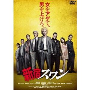 新宿スワン [DVD]|ggking