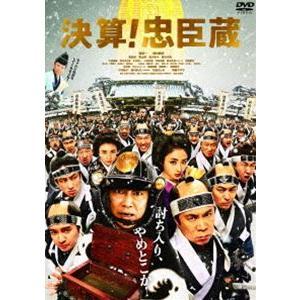 決算!忠臣蔵 [DVD]|ggking