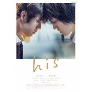his [DVD]|ggking