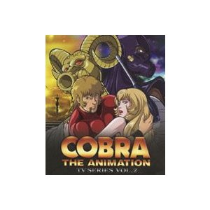 COBRA THE ANIMATION TVシリーズ VOL.2 [Blu-ray]|ggking