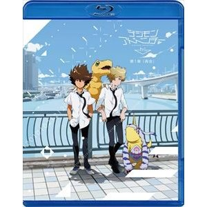 デジモンアドベンチャー tri. 第1章「再会」 [Blu-ray]|ggking