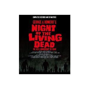 ナイト・オブ・ザ・リビング・デッド [Blu-ray]の商品画像