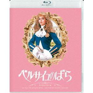 ベルサイユのばら デジタルリマスター版 [Blu-ray]|ggking