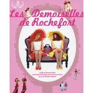 ロシュフォールの恋人たち [Blu-ray]|ggking