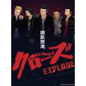 クローズEXPLODE プレミアム・エディション [Blu-ray]|ggking