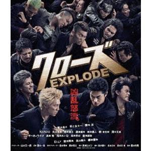 クローズEXPLODE スタンダード・エディション [Blu-ray]|ggking