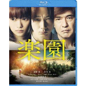 楽園 [Blu-ray]|ggking