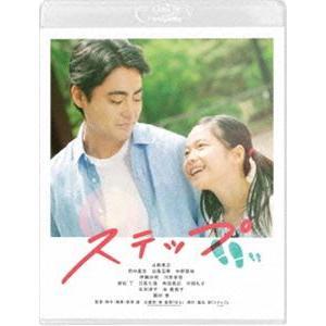 ステップ [Blu-ray]|ggking