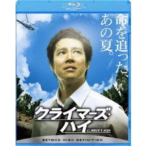 クライマーズ・ハイ [Blu-ray]|ggking