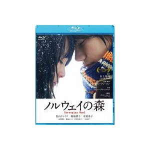 ノルウェイの森 [Blu-ray]|ggking