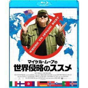カタログキャンペーン 種別:Blu-ray マイケル・ムーア マイケル・ムーア 解説:これまでの侵略...