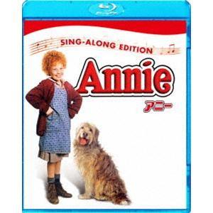 アニー [Blu-ray]|ggking