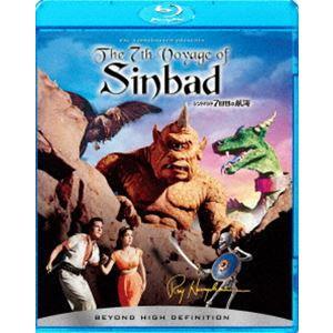 シンドバッド7回目の航海 [Blu-ray]|ggking