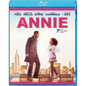 ANNIE/アニー [Blu-ray]|ggking