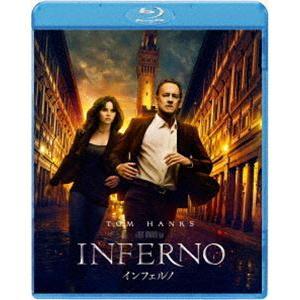 インフェルノ [Blu-ray]|ggking