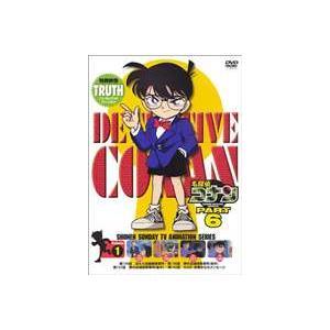 名探偵コナンDVD PART6 Vol.1 [DVD]|ggking