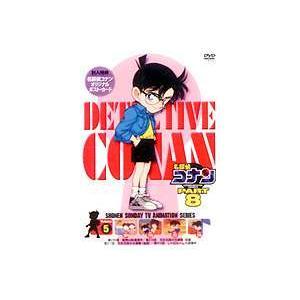 名探偵コナンDVD PART8 Vol.5 [DVD]|ggking