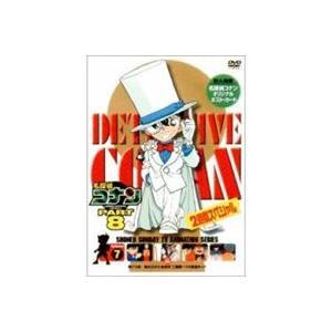 名探偵コナンDVD PART8 Vol.7 [DVD]|ggking