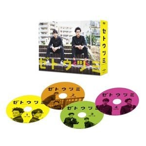 ドラマ25 セトウツミ DVD-BOX [DVD]|ggking