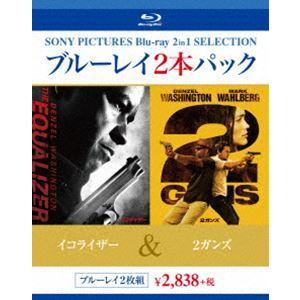 イコライザー/2ガンズ [Blu-ray]|ggking