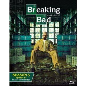 ブレイキング・バッド SEASON 5 COMPLETE BOX [Blu-ray]|ggking