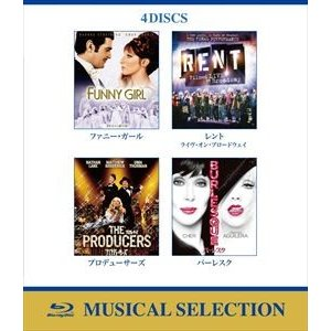 ミュージカル セレクション ブルーレイ・バリューパック [Blu-ray]|ggking