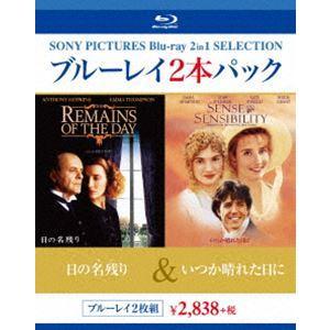 日の名残り/いつか晴れた日に [Blu-ray]|ggking