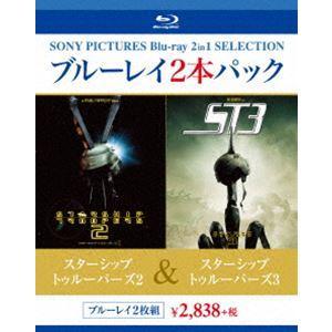 スターシップ・トゥルーパーズ2/スターシップ・トゥルーパーズ3 [Blu-ray]|ggking