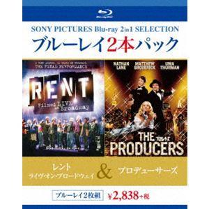 レント ライヴ・オン・ブロードウェイ/プロデューサーズ [Blu-ray]|ggking
